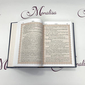 Large French Holy Quran