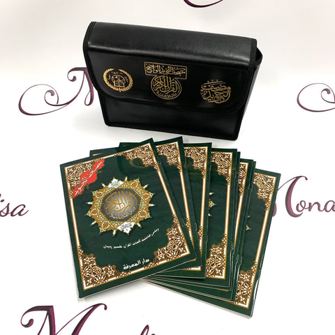 30 Juz Tajweed Holy Quran Set