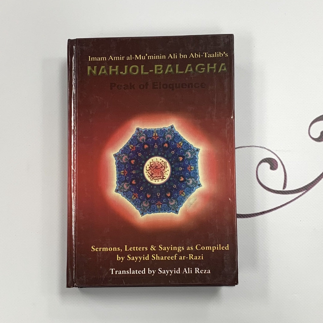 Nahjol Balagha (Peak of Eloquence)