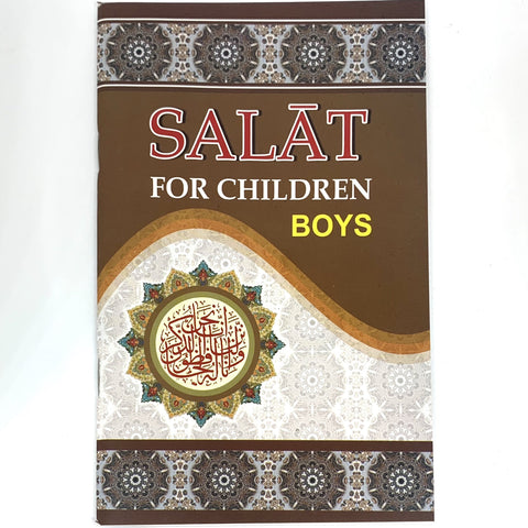 Kids Sunni Prayer Book