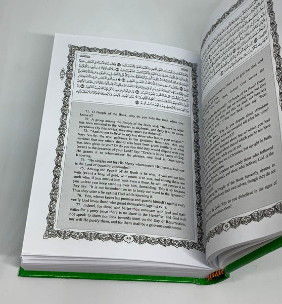 Small English Holy Quran