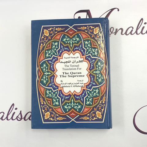English Holy Quran with Translation