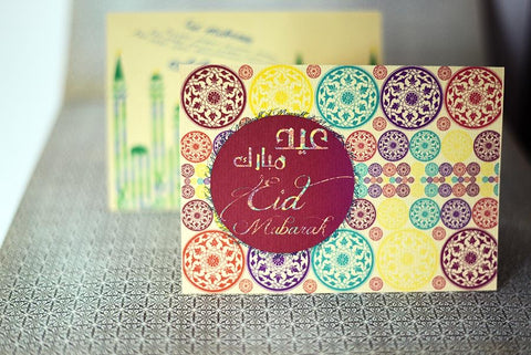 Eid Mubarak Greeting Card