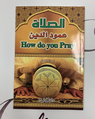 Kids Shia Prayer Book