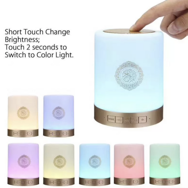 Quran Touch Lamp