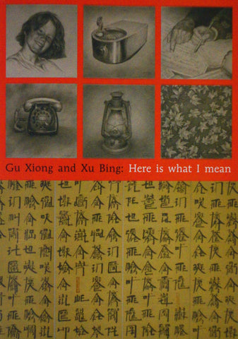 Gu Xiong and Xu Bing: Here is What I Mean