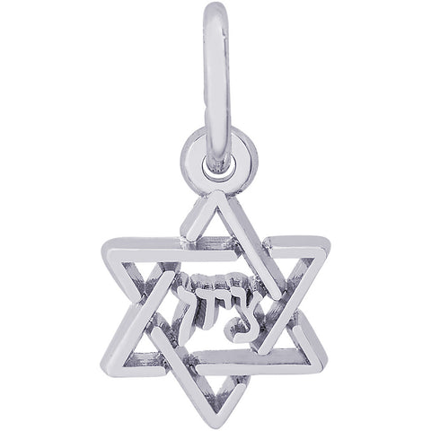 Mazel Tov Star Of David Accent Charm