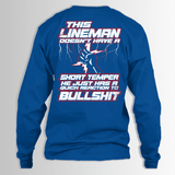 LINEMAN QUICK REACTION