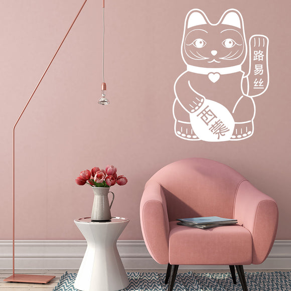 Lucky cat | Wall Decal