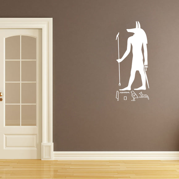 Egyptian God Anubis | Wall Decal | Wall Art | Adnil Creations