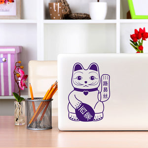 Lucky cat | Laptop Decal | Macbook Decal | Adnil Creations