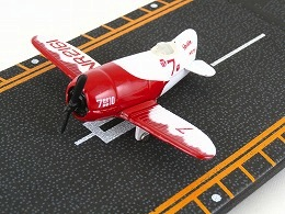 HotWings: Gee Bee