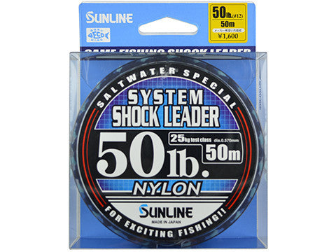 SUNLINE SYSTEM SHOCK LEADER NYLON