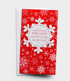dayspring christmas cards