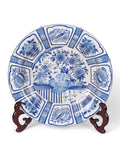 BLUE/WHITE LARGE CHARGER (TWO MOTIFS)