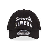 Ultraman Neos Glow-in-the-Dark Title New Era 9Forty Strapback Cap