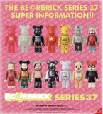 Medicom Toy BEARBRICK Series 37 BLIND BOX