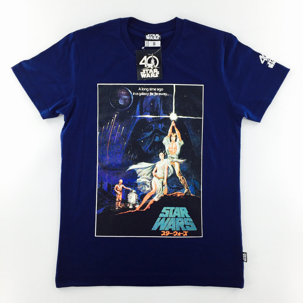 Star Wars 40th Anniversary Vintage Poster T-Shirt