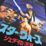 Star Wars 40th Anniversary Return of the Jedi T-Shirt