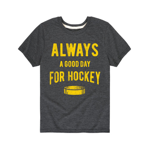 Hockey Puck Sports Toddler Short Sleeve T-Shirt