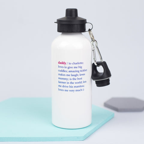 Personalised 'Daddy's Dictionary Definition' Water Bottle