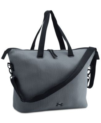 Under Armour Storm On The Run Tote