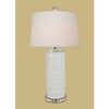WHITE ROUND PORCELAIN LAMP