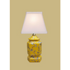 MINI YELLOW FLORAL LAMP
