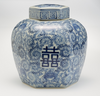 BLUE & WHITE HAPPINESS JAR WITH LID