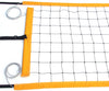 PNCY-Power Volleyball Suspension Net Aircraft Cable Yellow Vinyl