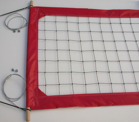 PRO4R-Professional Volleyball  Net, Aircraft Cable Top and Bottom, 4-inch Red Tapes