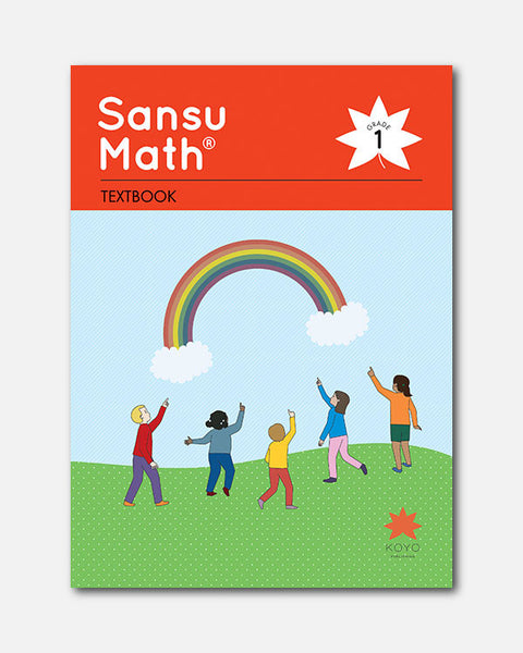 Sansu Math® Textbook 1