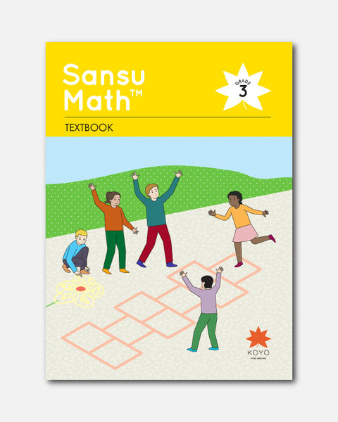 Sansu Math® Textbook 3