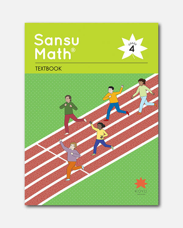 Sansu Math® Textbook 4