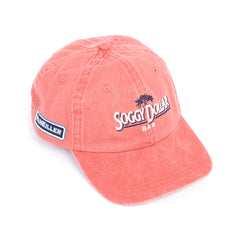 Triple Palm BVI Hat