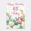 """65 Today Flower Cage"" - 3D Pop Up Greetings Card"