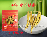 4年 小长枝参 114克/ 4 Year Small Long-Branch Ginseng 114g