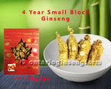 4年 小泡参 114克/ 4 Year Small Block Ginseng 114g