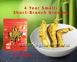 4年 小短枝参 114克/ 4 Year Small Short-Branch Ginseng 114g