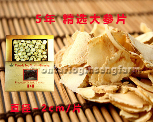 5年 精选大参片 150克/ 5 Year High Quality Large Ginseng Slices 150g