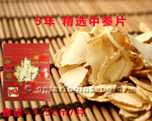 5年 精选中参片 114克/ 5 Year High Quality Medium Ginseng Slices 114g