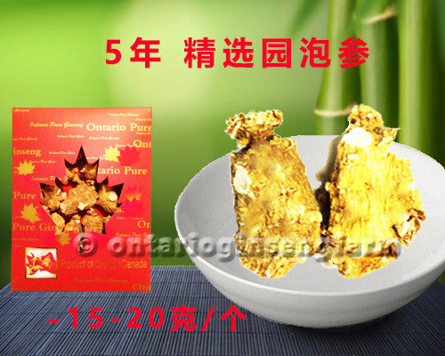 5年 精选园泡参 150克/ 5 Year High Quality Round-Block Ginseng 150g