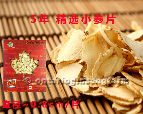 5年 精选小参片 150克/ 5 Year High Quality Small Ginseng Slices 150g