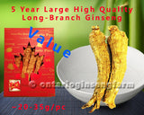 5年 特大一等长枝参 227克/ 5 Year Large High Quality Long-Branch Ginseng 227g