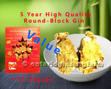 5年 一等园泡参 227克/ 5 Year Large High Quality Round-Block Ginseng 227g