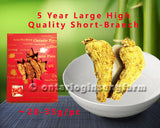 5年 特大精选短枝参 150克/ 5 Year Large High Quality Short-Branch Ginseng 150g
