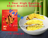 5年 一等短枝参 227克/ 5 Year High Quality Short-Branch Ginseng 227g