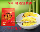 5年 精选短枝参 150克/ 5 Year High Quality Short-Branch Ginseng 150g