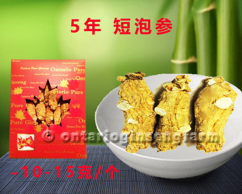 5年 短泡参 114克/ 5 Year Short-Block Ginseng 114g