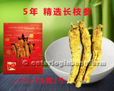 5年 精选长枝参 150克/ 5 Year High Quality Long-Branch Ginseng 150g